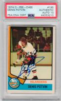 Denis Potvin signed 1974 OPC Rookie Hockey Card PSA/DNA 10 auto RC Islanders