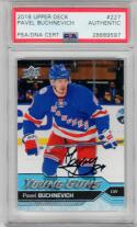 Pavel Buchnevich signed 2016 Upper Deck RC Young Guns Hockey Card PSA/DNA auto