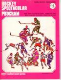 WHA Hockey Spectacular Program 9/25/73 Madison Square Garden Gordie Howe Bobby Hull RARE